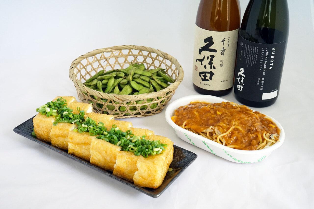 日本酒「久保田」と楽しむ、新潟県のご当地グルメ3選