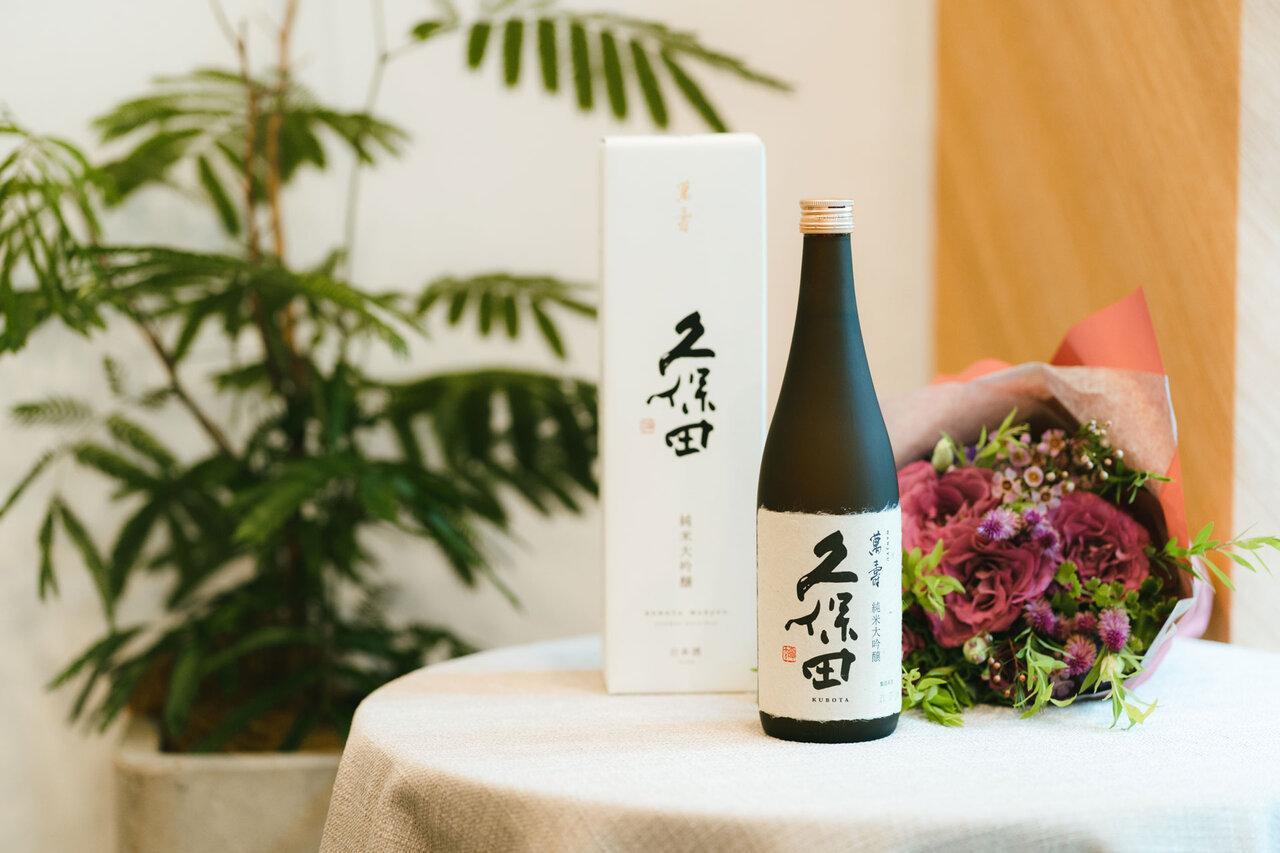 敬老の日におすすめのプレゼントはコレ!「百薬の長」の日本酒も