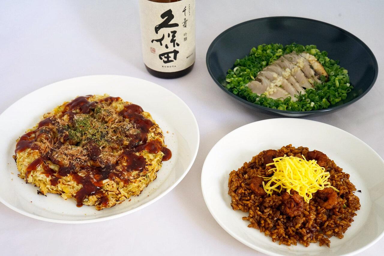 日本酒「久保田」と楽しむ、岡山県のご当地グルメ4選