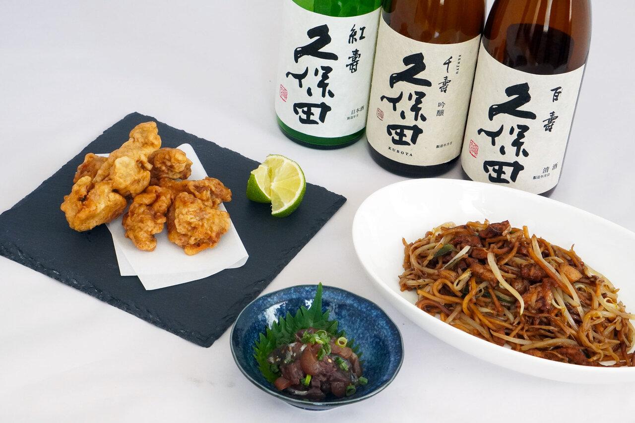 日本酒「久保田」と楽しむ、大分県のご当地グルメ3選