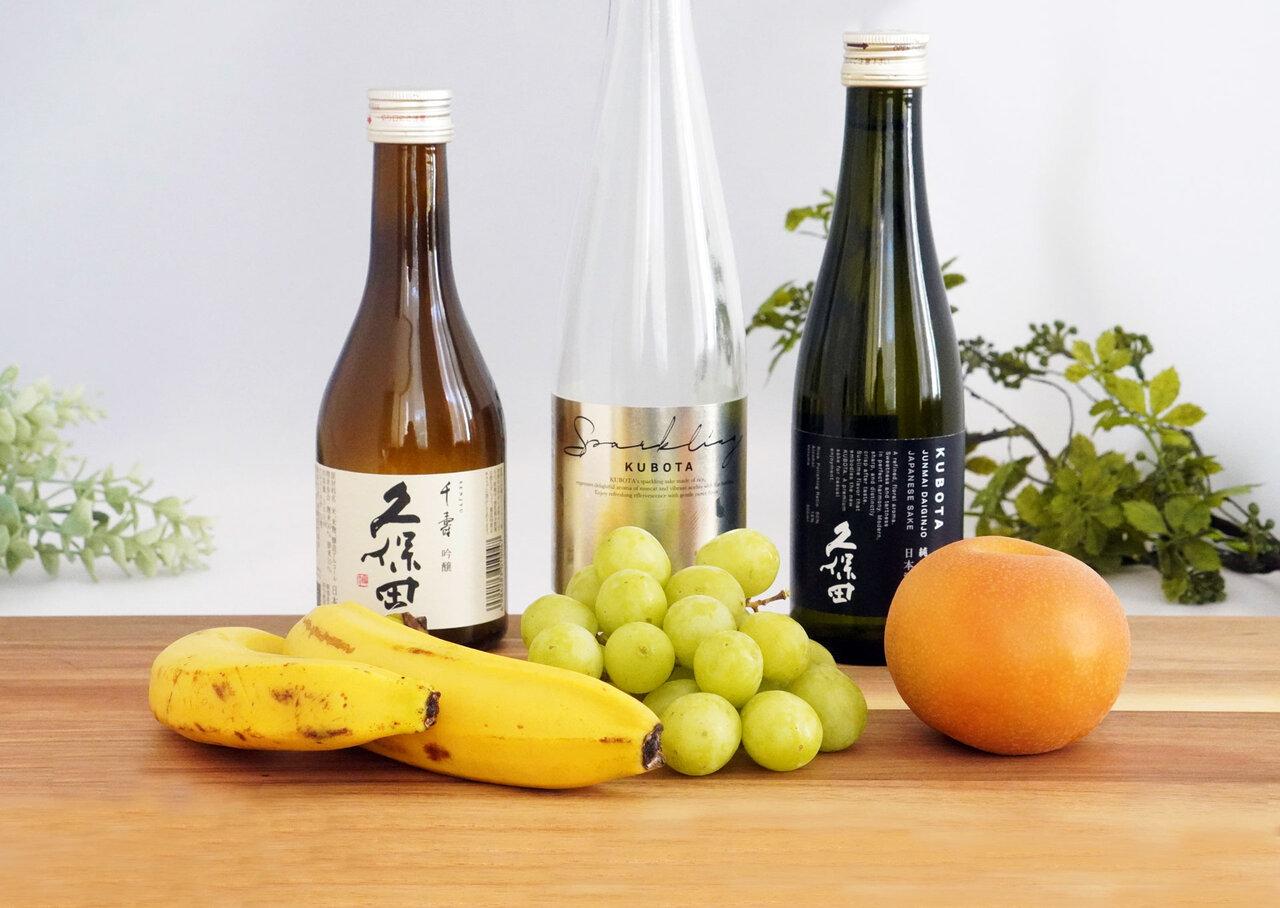 杜氏おすすめ!フルーツと日本酒の組み合わせ