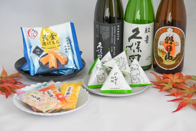 意外とやってない!? 米菓と日本酒のペアリング3選