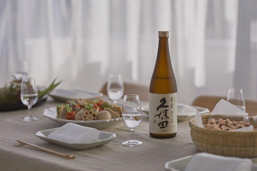 久保田食卓シーン