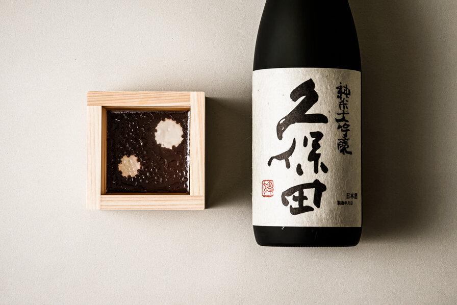 菓匠「越乃雪本舗大和屋」×酒蔵「朝日酒造」