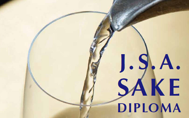 一般社団法人日本ソムリエ協会(J.S.A.)SAKE DIPLOMA