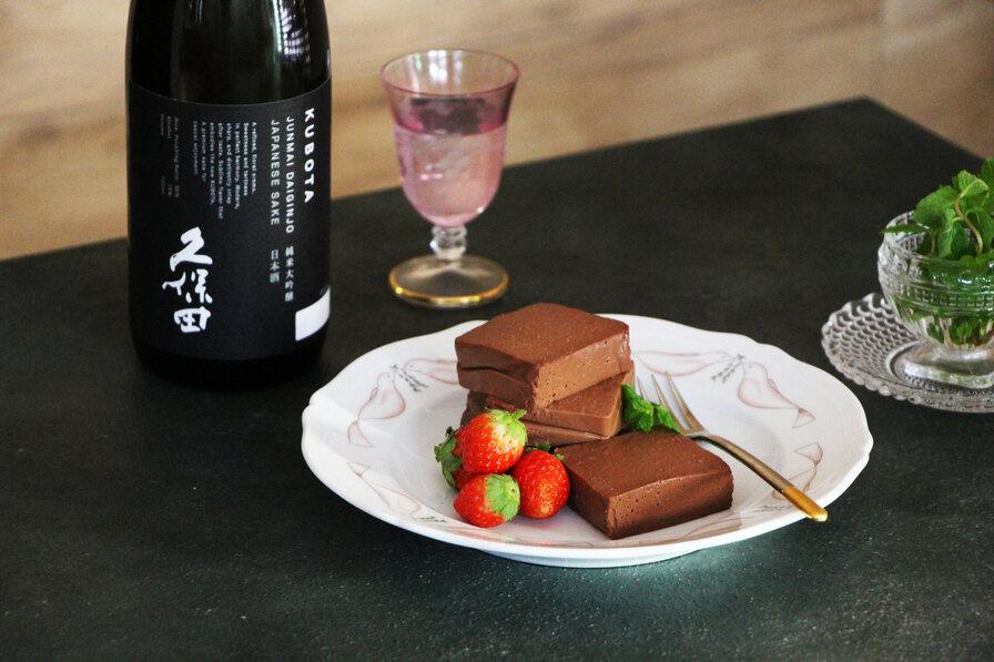 日本酒のショコラテリーヌと久保田