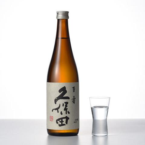 久保田百寿の瓶