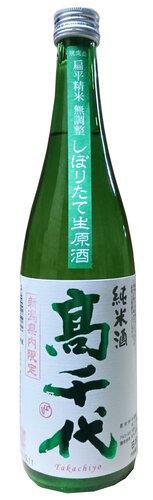 高千代の瓶