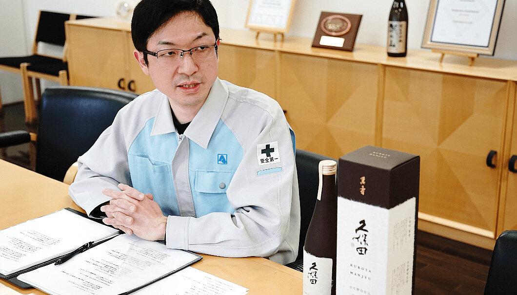日本酒研究センターの中村諒さん