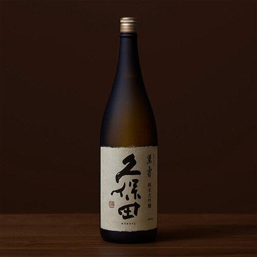 純米大吟醸「久保田 萬寿」の商品画像