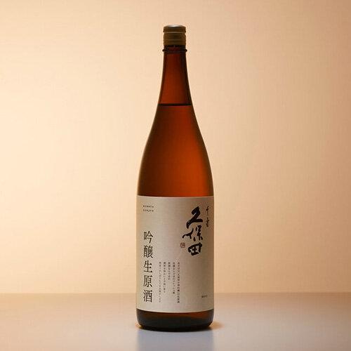 吟醸(原酒・生酒)「久保田 千寿 吟醸生原酒」の商品画像