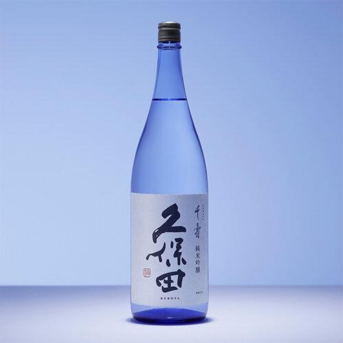 「久保田 千寿 純米吟醸」(純米吟醸)の商品画像