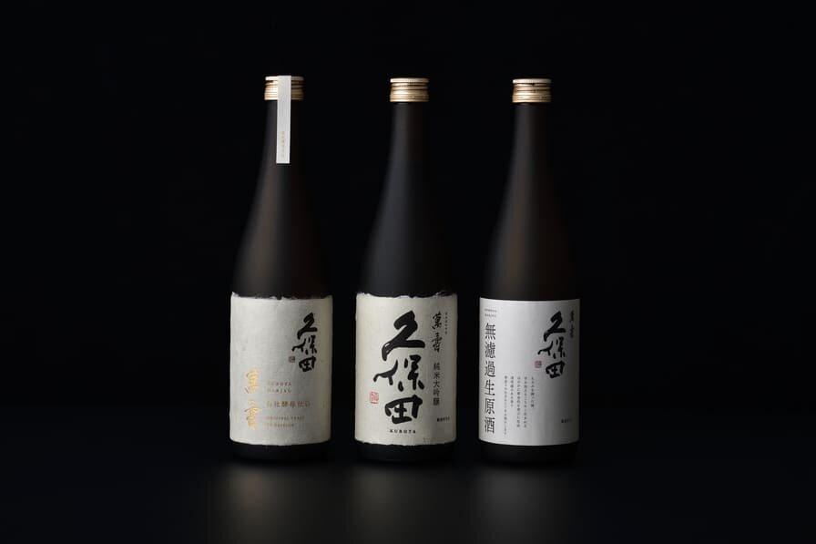 「久保田 萬寿」ラインの商品画像