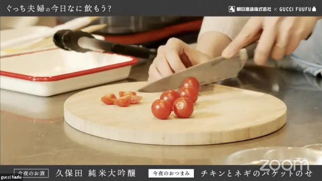 トマトを櫛切りに
