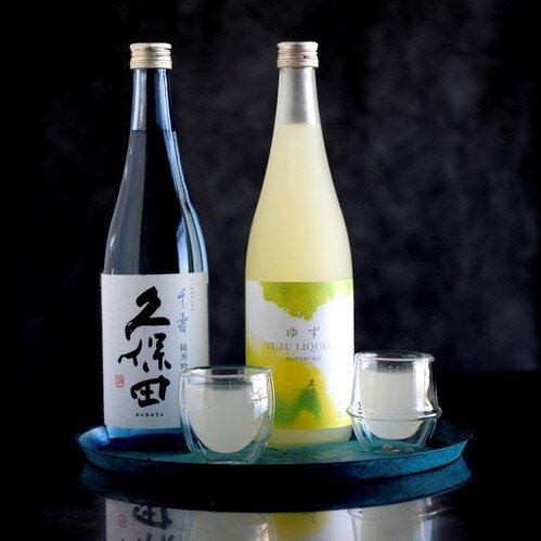 ホットゆずリキュール追い日本酒