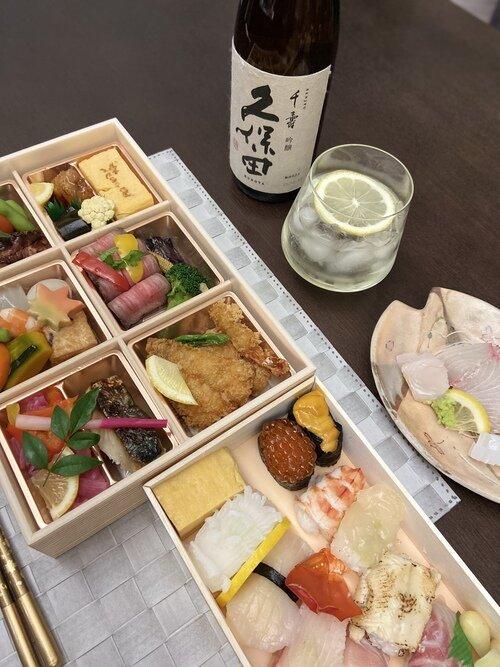 久保田と肴