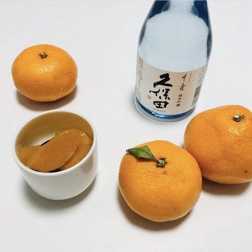 ミカンと久保田