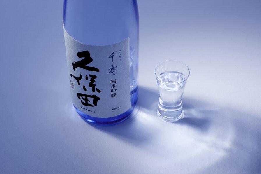 久保田 千寿 純米吟醸とグラス