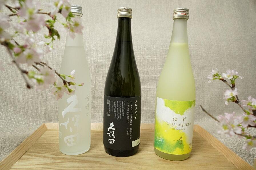 おうち花見に日本酒