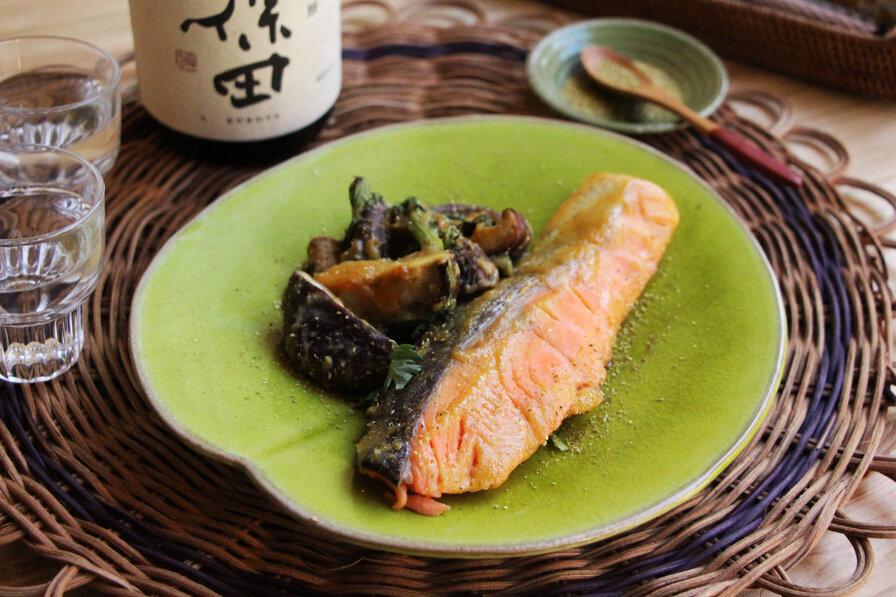秋鮭としいたけの山椒味噌焼き