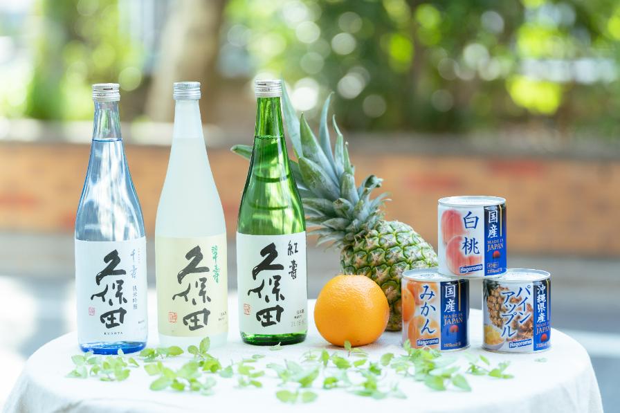 フルーツ缶×日本酒のカクテル