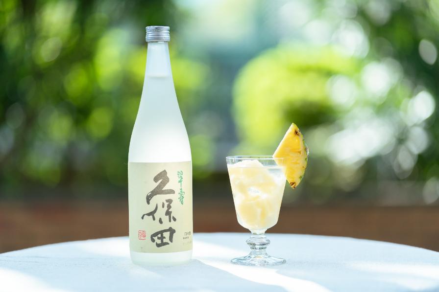 パイナップル缶×「久保田 翠寿」のカクテル