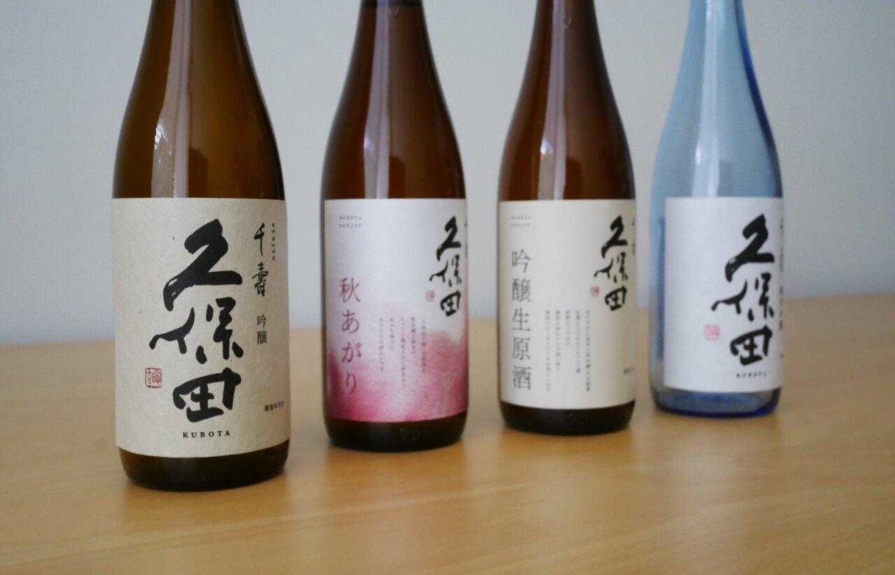 新商品登場!「久保田 千寿」ライン4種それぞれの味わい、おすすめの飲み方を紹介 - KUBOTAYA