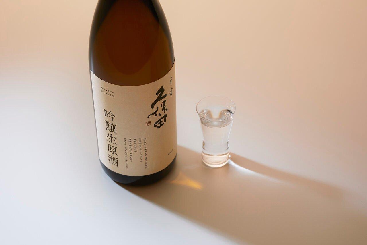 生原酒とは火入れと加水しないお酒。味わいの特徴と、おすすめの日本酒も紹介 - KUBOTAYA