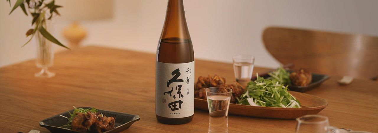 日本酒「久保田 千寿」を紹介。特徴・味わい・美味しい飲み方とは - KUBOTAYA