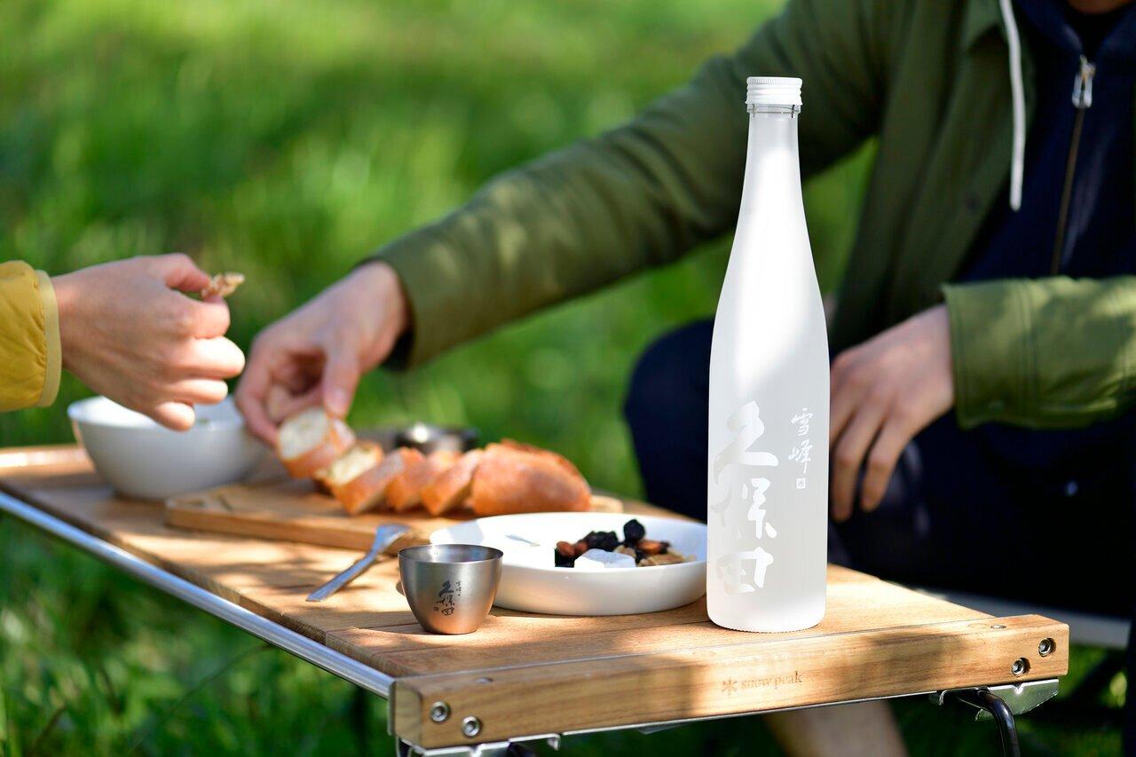 キャンプ×日本酒で大人の休日。爽醸 久保田 雪峰と春の味覚を楽しもう - KUBOTAYA