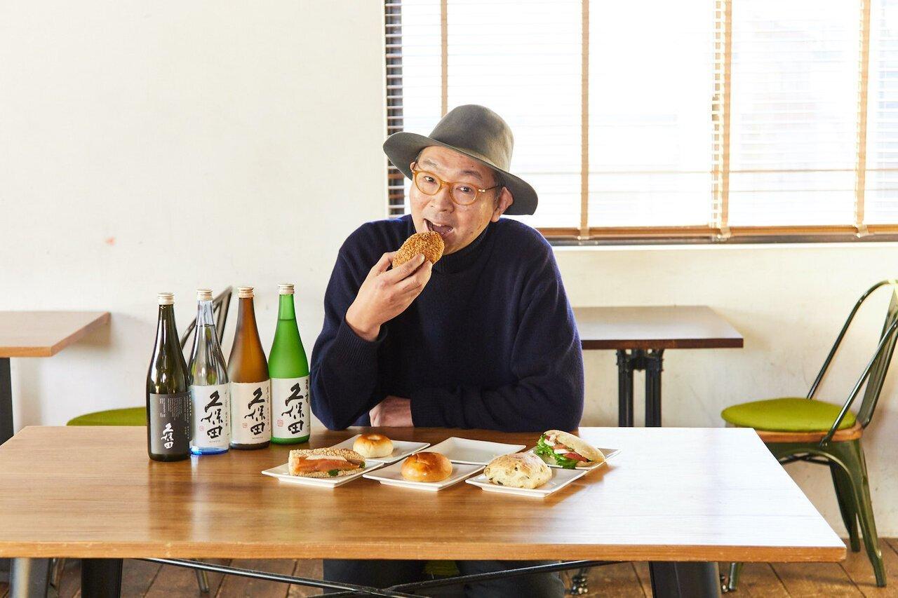 """パンオタクが教える""""日本酒×パン""""の意外なマリアージュ - KUBOTAYA"""