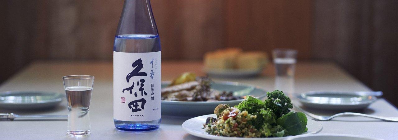 新商品「久保田 千寿 純米吟醸」に込めた酒造りへの想い─ 創立100周年に向けてブランドリニューアルを進める朝日酒造 - KUBOTAYA