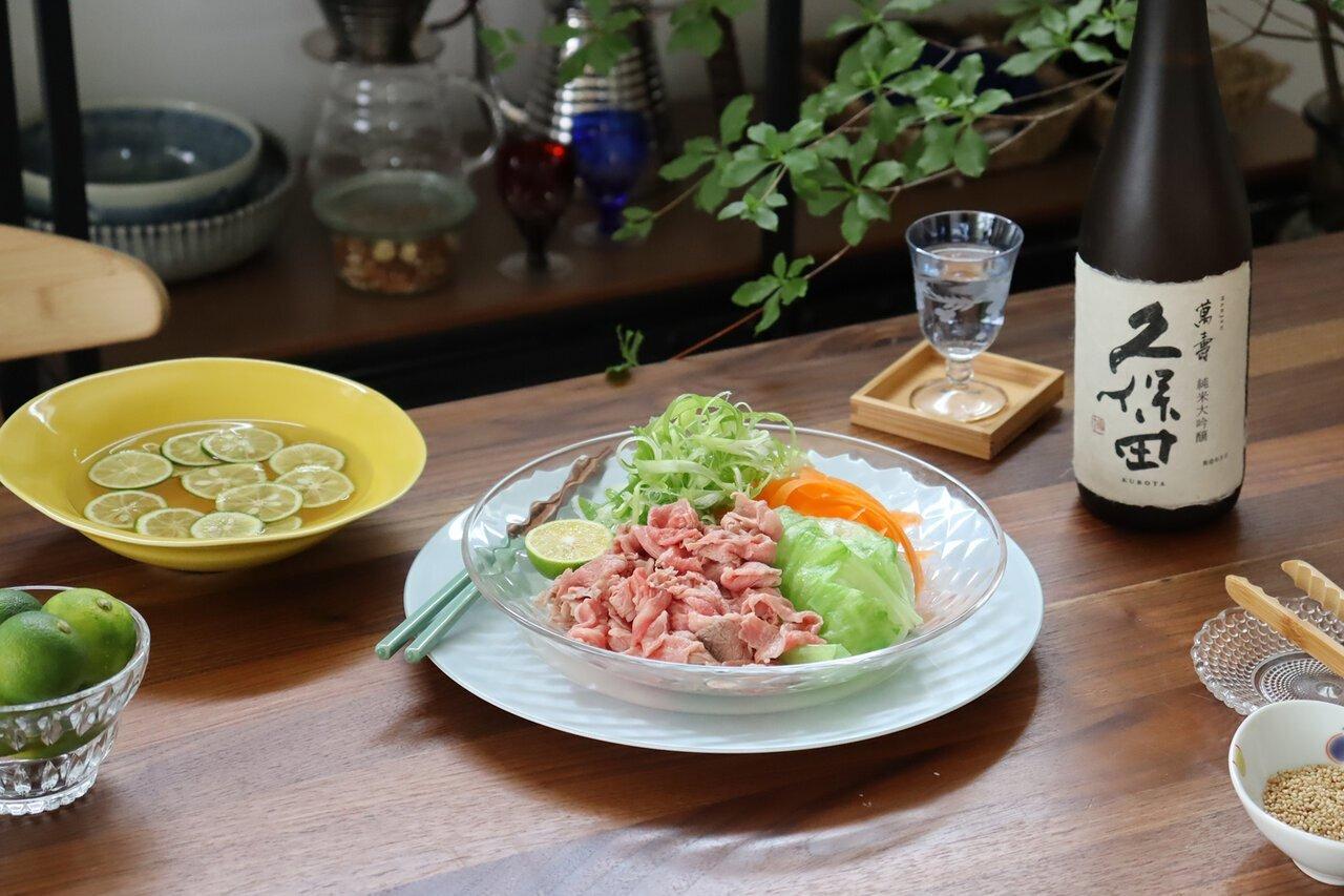 日本酒をもっと楽しむおつまみレシピ 牛冷しゃぶ すだち香る塩出汁で - KUBOTAYA