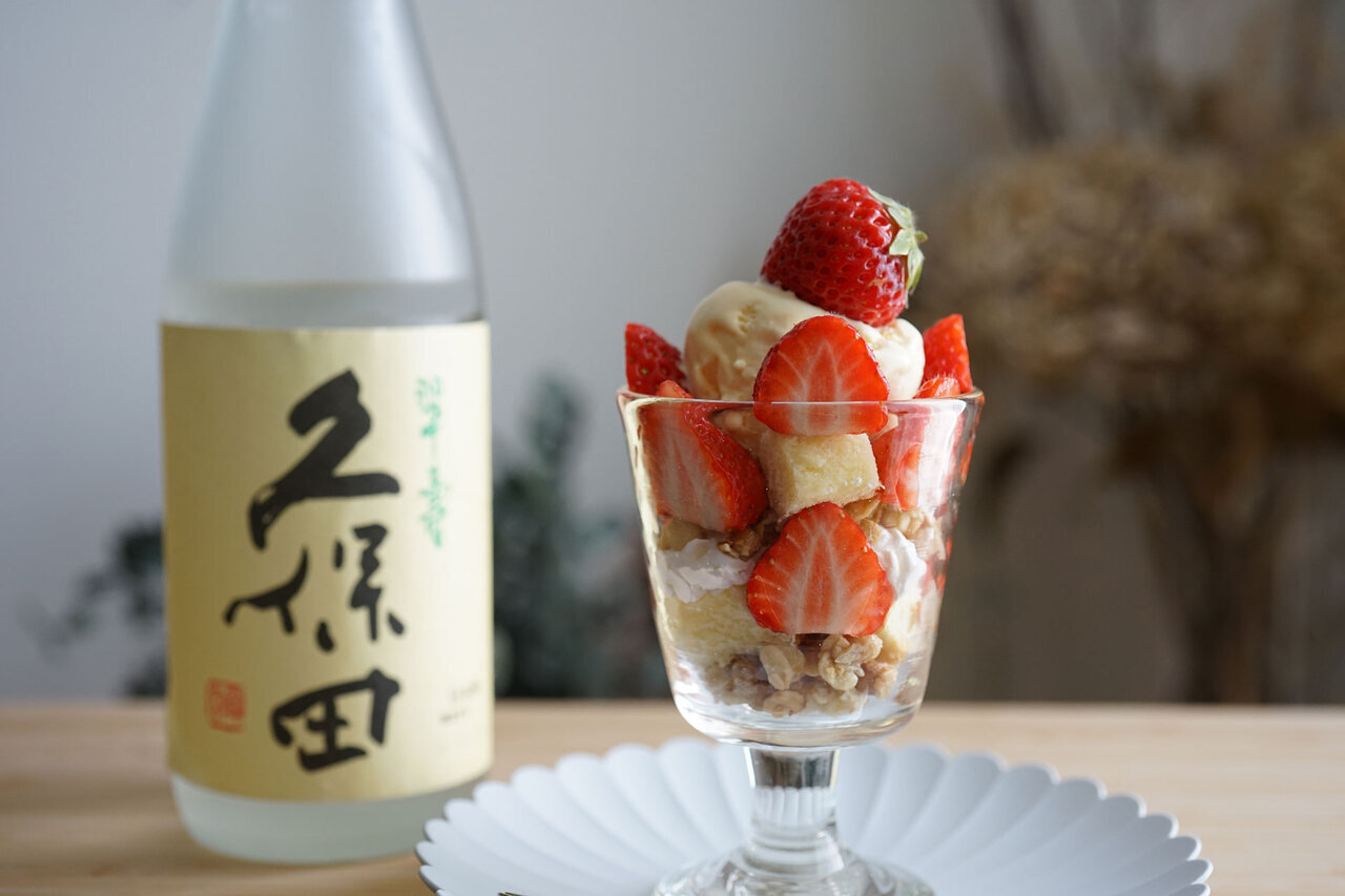 大人スイーツ!日本酒でつくる夜パフェレシピ - KUBOTAYA