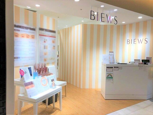 【美容師免許を活かす!】アイブロウ専門サロンBIEWS(ビューズ)オンラインセミナー開催!
