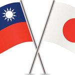 【林建良(医師・評論家)】台湾の声~今こそ 日米台の三国同盟を!