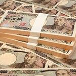 【田中秀臣】国債は「借金」ではなく「資産」─ 不況時はカネを刷れ!