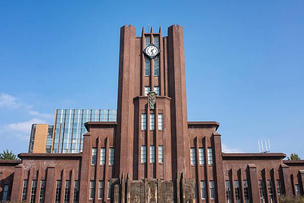 東京のオーディトリアム大学