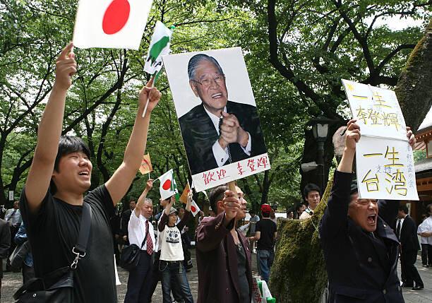李登輝氏死去~日本の対応は是か非か~