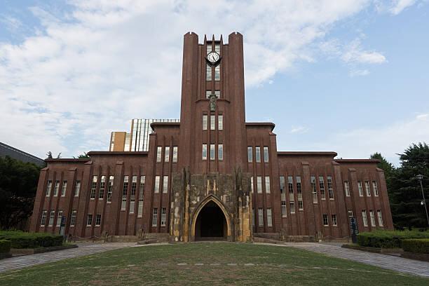 赤い巨塔――日本学術会議のセンセイ政治