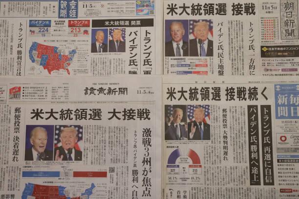 【横田由美子】米国大統領選にみる大メディアのいい加減さ