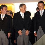 【安積明子】米国大統領選に負けない?日本政界の「年寄パワー」(安積明子《あづみん》の永田町ウォッチ㉖)