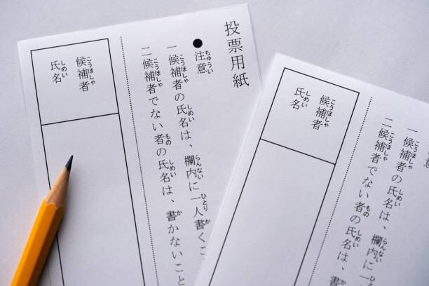 【安積明子】続・4.25参院補選:相も変わらぬ「選挙は...