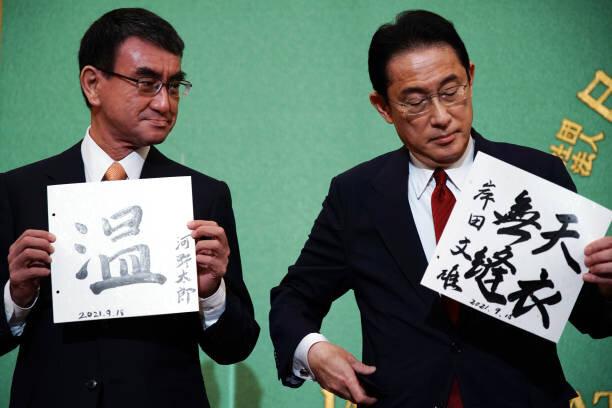 橋本琴絵:河野太郎候補は説明責任を果たすべし