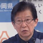 【阿比留瑠比】叩き上げ菅総理をバカにした川勝平太静岡県知事の不遜