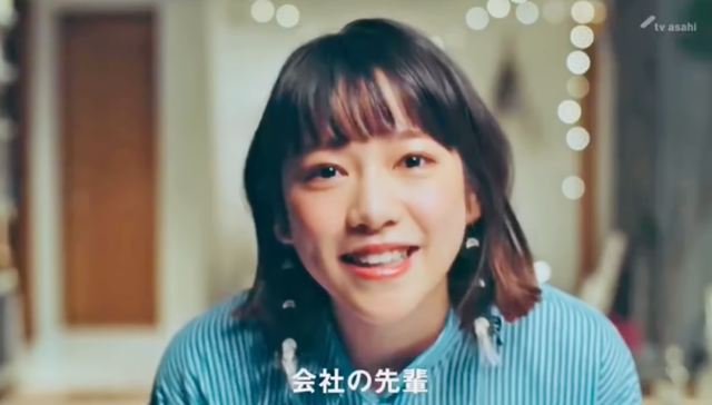 【WiLLデスク山根】「報ステ」CM炎上――テレ朝は謝...