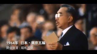 橋本琴絵:東京五輪の成功を心から願う!