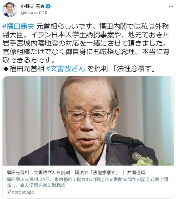 島田洋一:残念な政治家たち