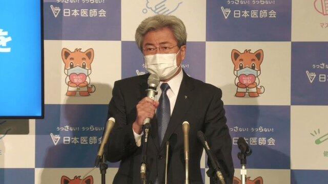 横田由美子:コロナ禍克服には日本医師会の「構造改革」が必要