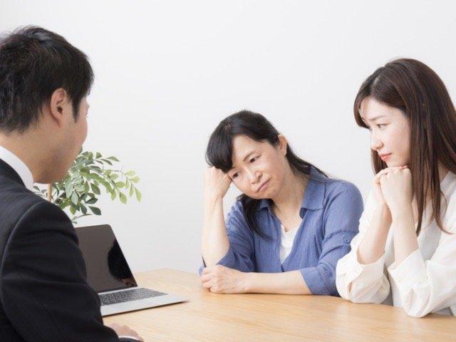認知症の方が受けられる支援サービスには、どのようなものがある?